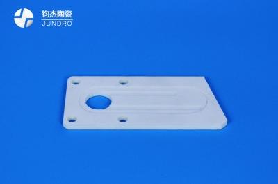 氧化铝陶瓷吸片