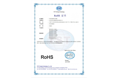 氧化铝陶瓷ROHS证书