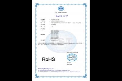 氧化锆陶瓷ROHS证书