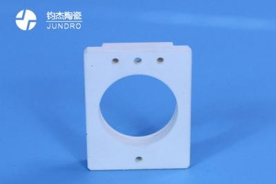 氮化铝陶瓷和氧化铝陶瓷的区别