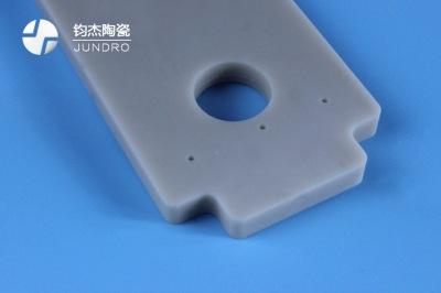 数控加工氮化铝陶瓷的方法