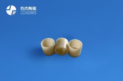 氮化铝陶瓷加工的难点在哪里