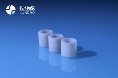 AlN氮化铝陶瓷坩埚