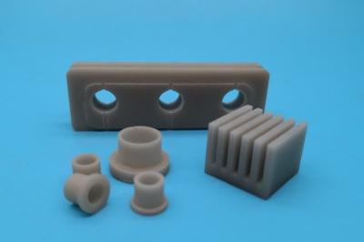 氮化铝陶瓷烧结的方式有几种