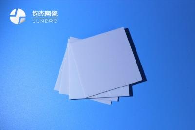 氮化铝陶瓷做电路板有哪些优势